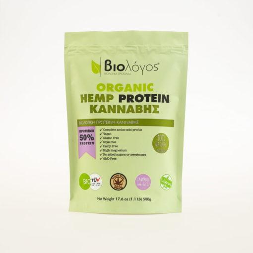 Βιολογική Πρωτεΐνη Κάνναβης 500g