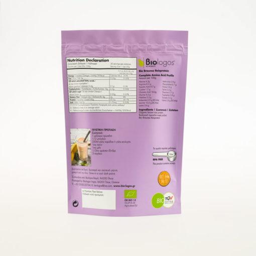 Βιολογική Πρωτεΐνη Ρυζιού