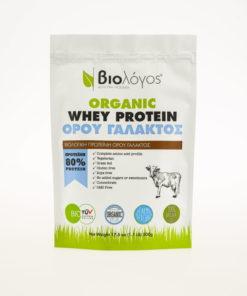 Βιολόγος Βιολογική Πρωτεΐνη Ορού Γάλακτος 500gr