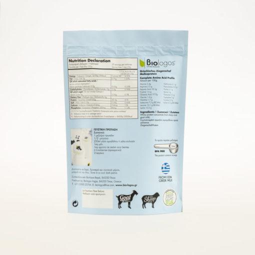 Βιολόγος Αιγοπρόβεια Πρωτεΐνη Όρου Γάλακτος 80% 500gr