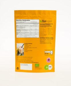 Βιολόγος Βιολογική Πρωτεΐνη 500gr Ρύζι Κακάο1